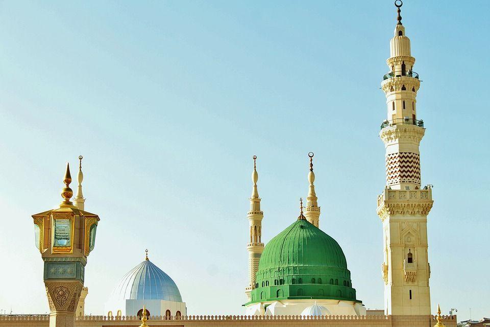 Los cinco pilares del Islam
